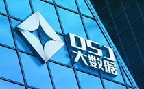 深圳大數據