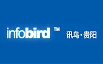 貴(gui)陽訊鳥(niao)科技(ji)