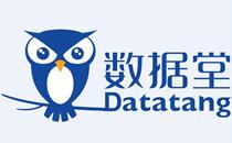 數據堂(tang)