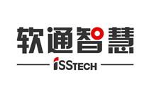 軟(ruan)通智慧科技(ji)有限公司