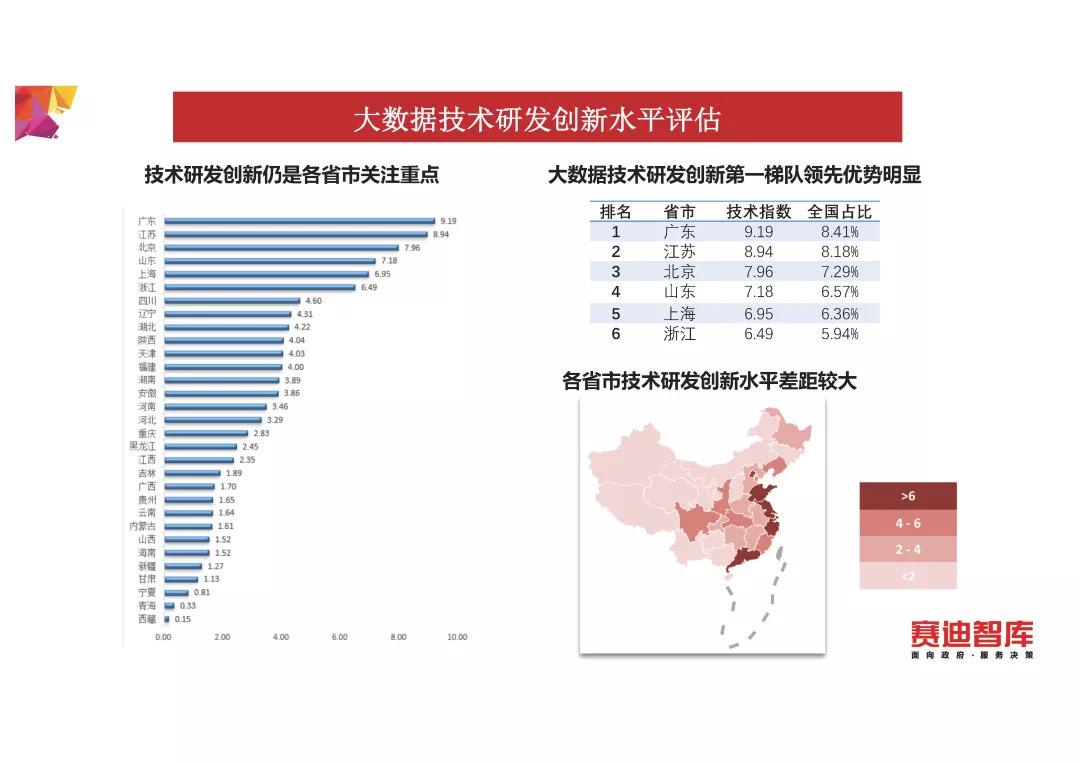 乐虎国际官方网站-乐虎国际66-乐虎国际官网登录