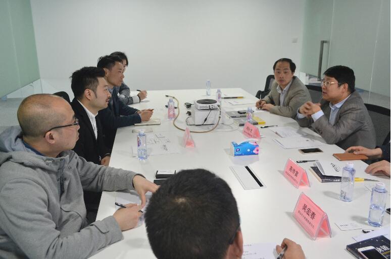 贵阳市政府考察Onchain:赞许自主开源区块链架构