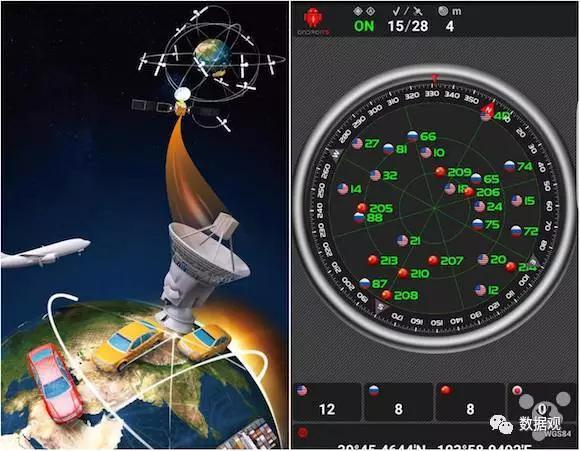 数博前沿丨有了这个黑科技,你的手机导航系统就不再叫GPS了