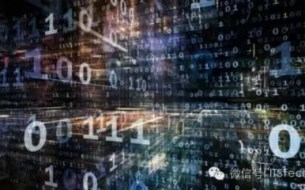 政务大数据三大共享难题如何破解?