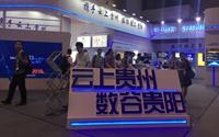 贵阳市携多家企业亮相软博会