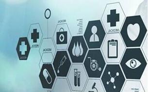 我国健康医疗大数据安全漏洞与隐患不容忽视