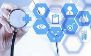 山东省出台促进和规范健康医疗大数据应用发展的实施意见