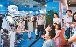 中国人工智能站上世界潮头