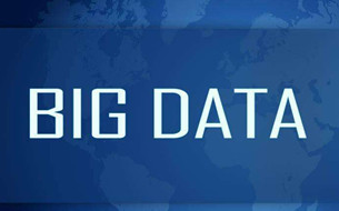 内蒙古自治区大数据产业突飞猛进