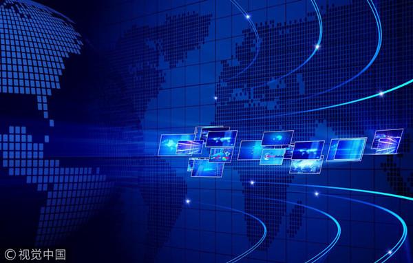 速读区块链 | 政府推进动态(第十四期)