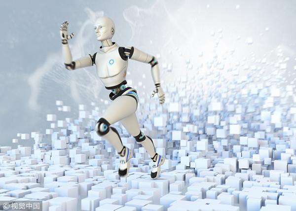 工信部印发《促进新一代人工智能产业发展三年行动计划(2018-2020年)》