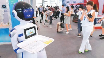 2018中国互联网续写华章:共享经济全球领跑 大数据向纵深发展
