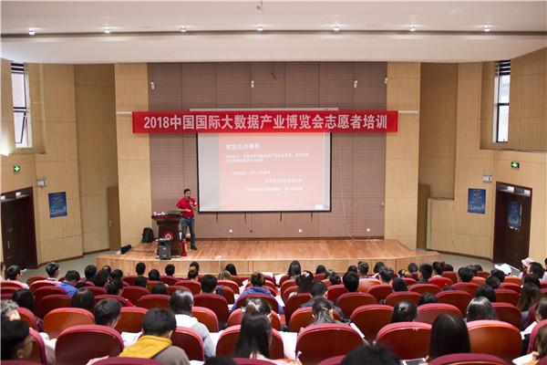 """2018数博会志愿者积极""""备战"""" 每日一练大数据等知识"""