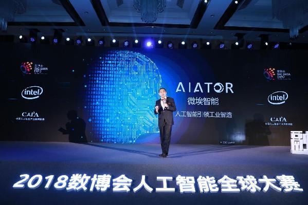 中国AI大战 贵阳摆战场