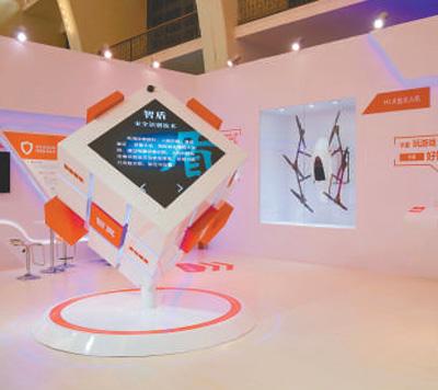 今年4月,京东金融安全魔方产品亮相北京国际互联网科技博览会。