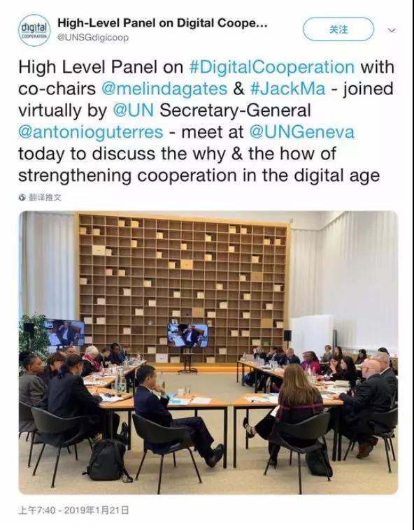 联合国数字合作高级别小组会议在日内瓦召开,秘书长古特雷斯视频参加