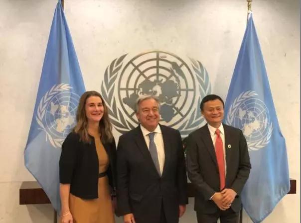 比尔与梅琳达·盖茨基金会联合创始人梅琳达·盖茨、联合国秘书长古特雷斯同阿里巴巴董事局主席马云在会议现场