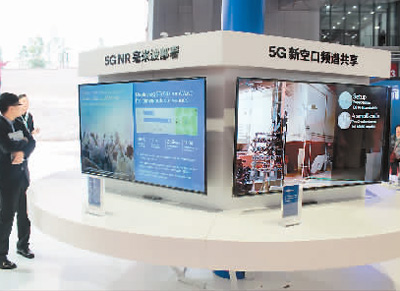 观众在首届中国国际进口博览会智能及高端装备展区参观5G通信技术应用展位。