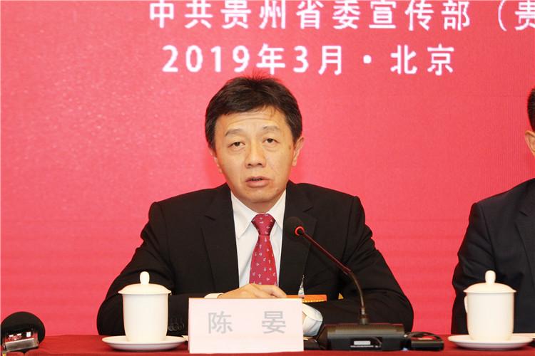 全国人大代表、贵阳市委副书记、市长陈晏
