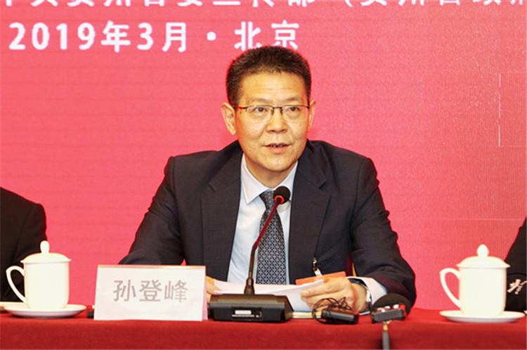 全国人大代表、贵安新区管委会主任孙登峰