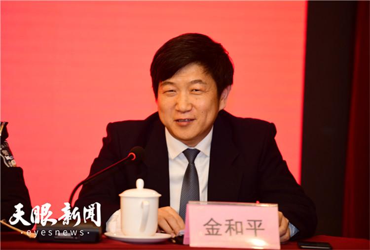 中国三峡集团首席信息官金和平