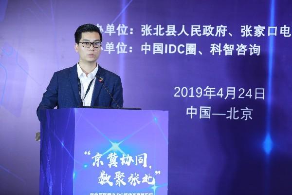 张北榕泰数据中心项目负责人 杨海涛