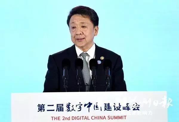 中国电子信息产业集团有限公司董事长 芮晓武