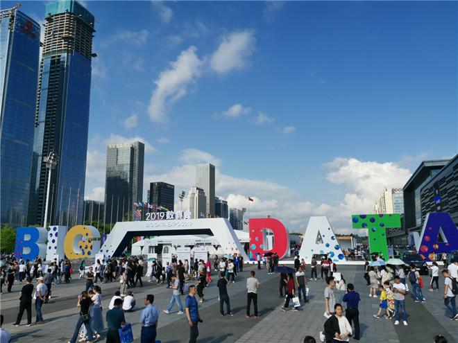 5月26日,2019中国国际大数据产业博览会在贵州省贵阳市开幕 董贤武/摄