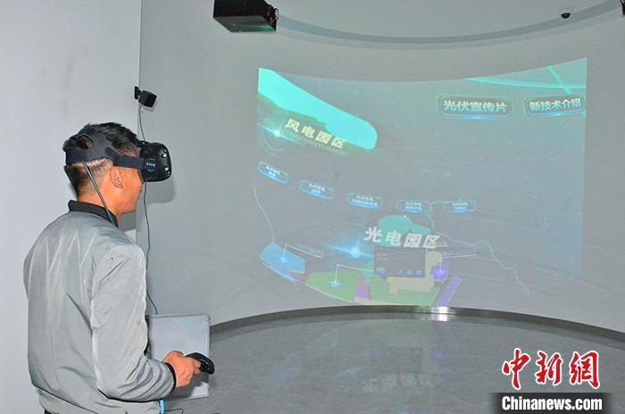 中国首个100%利用绿色能源运营的大万博万博体育官网下载产业园投运