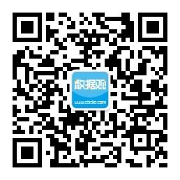 中國中小企業區塊鏈委員會成立
